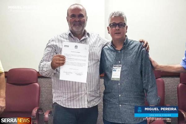 SECRETARIA DE MEIO AMBIENTE DE MIGUEL PEREIRA E COMITÊ GUANDU ASSINAM DECLARAÇÃO DE COMPROMISSO
